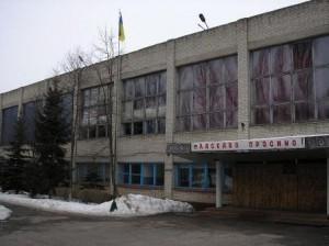 Фасад ліцею